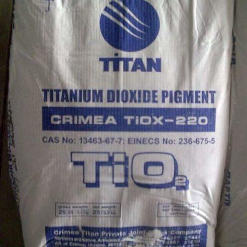 Titanium dioxide(Сумы) TiOx-220